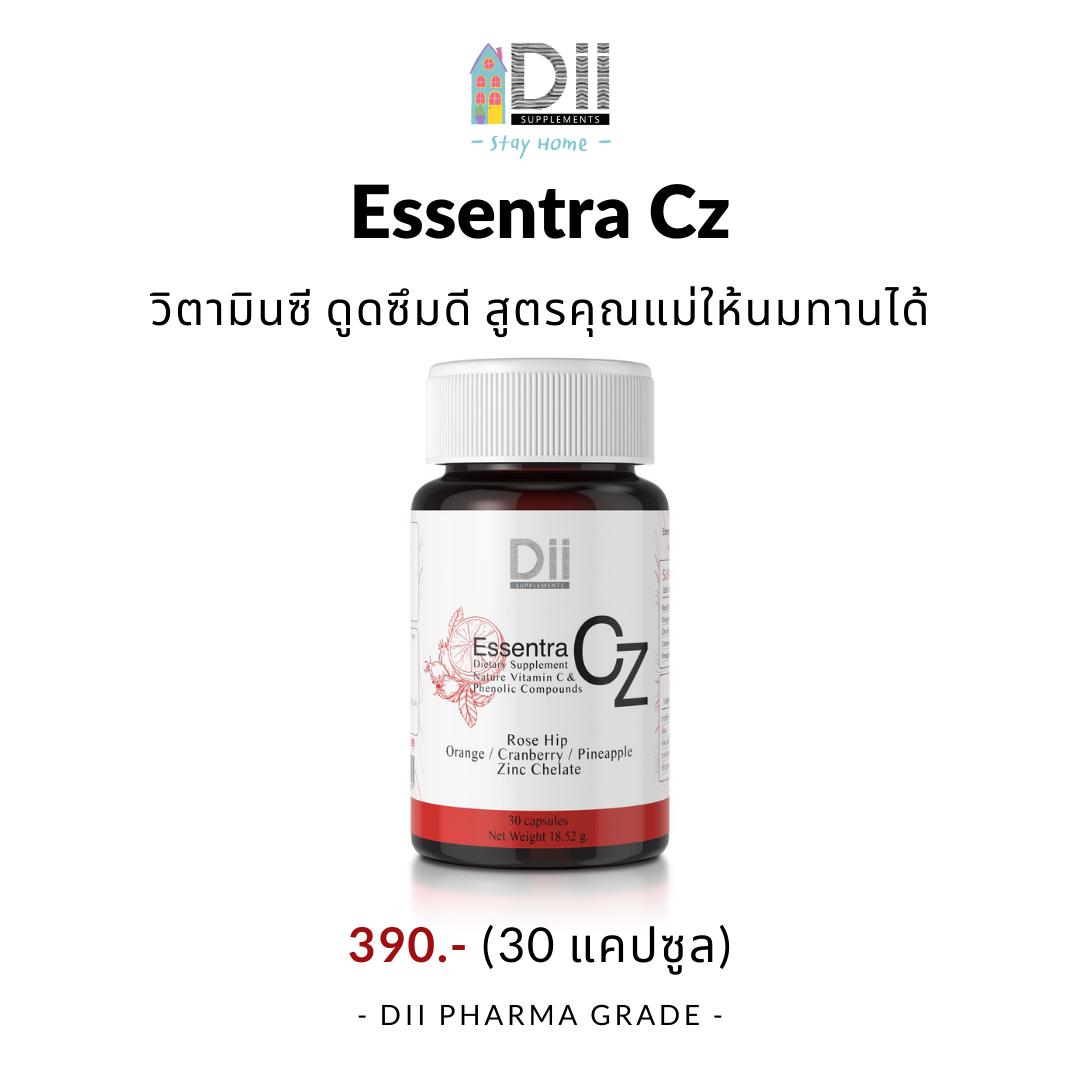 Dii Essentra CZ (30 Capsules) วิตามินซีจากธรรมชาติ สูตรเด็กและคุณแม่ให้นมทานได้
