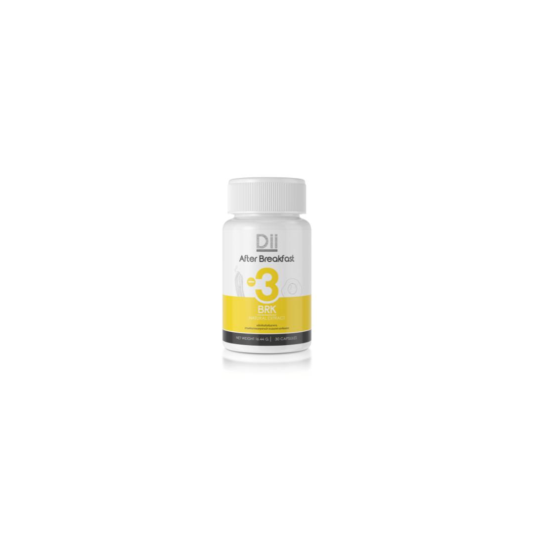 Dii Body BRK (-3) สำหรับเตรียมไขมันให้พร้อมเผาผลาญ (สีเหลือง)